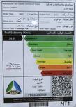 تويوتا كامري  2021   GLE  هايبرد  سعودي اللون أسود  للبيع في الرياض - السعودية - صورة صغيرة - 6