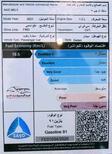ام جي 5 MG فل كامل 2021 سعودي  للبيع في الرياض - السعودية - صورة صغيرة - 6