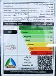 هونداي كونا كمفورت 2021   ( 2.0 CC ) سعودي جديد للبيع في الرياض - السعودية - صورة صغيرة - 6