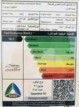 تويوتا كامري 2021 جنوط LE بنزين سعودي  اللون رمادي  للبيع في الرياض - السعودية - صورة صغيرة - 7