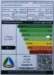 تويوتا برادو  2021   TXL2  فتحة سقف 6  سلندر  بنزين  سعودي جديد للبيع في الرياض - السعودية - صورة صغيرة - 6