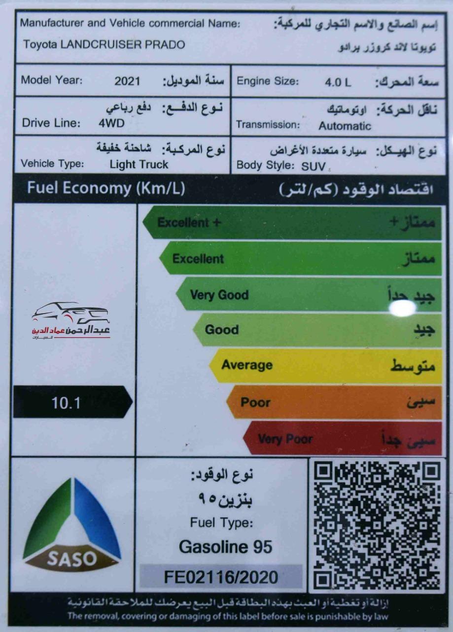 تويوتا برادو  2021   TXL2  فتحة سقف 6  سلندر  بنزين  سعودي جديد للبيع في الرياض - السعودية - صورة كبيرة - 6