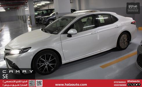 تويوتا كامري SE V6 فل 2021 سعودي جديد