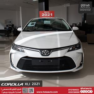 تويوتا كورولا XLI Executive نص فل 2021 سعودي جديد