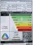 نيسان اكس تريل 2021  فئة   S  بدون دبل 7 مقاعد سعودي للبيع في الرياض - السعودية - صورة صغيرة - 10