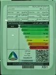 لكزس UX 200-AA Elegant ستاندر 2021 سعودي جديد للبيع في الرياض - السعودية - صورة صغيرة - 2
