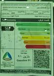 مازدا CX9 فل 2020 خليجي جديد للبيع في الرياض - السعودية - صورة صغيرة - 2