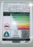 تويوتا راف فور 2021  XLE   فتحه  فل بنزين سعودي  جديد  للبيع في الرياض - السعودية - صورة صغيرة - 9
