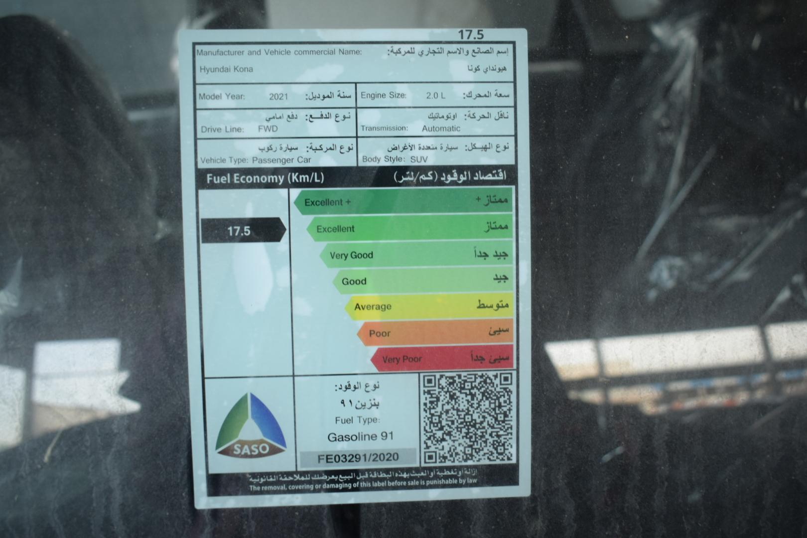 هونداي كونا كمفورت 2021 نص فل سعودي جديد للبيع في جدة - السعودية - صورة كبيرة - 15