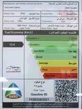 شيفروليه كابتيفا 2022  بريمير سعودي جديد  للبيع في الرياض - السعودية - صورة صغيرة - 5