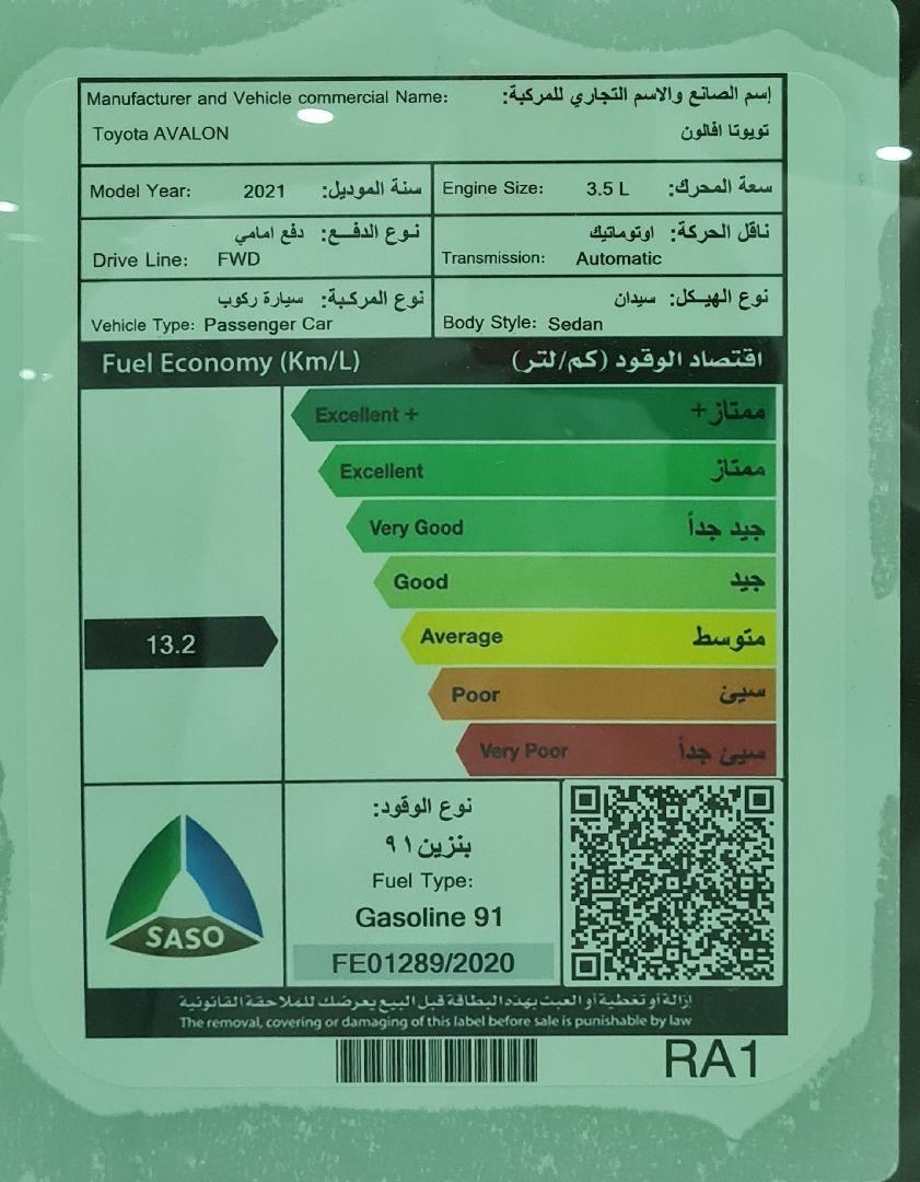 تويوتا افالون Touring نص فل 2021  سعودي جديد للبيع في الرياض - السعودية - صورة كبيرة - 2