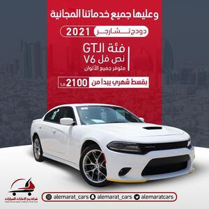 دودج تشارجر GT نص فل سعودي  2021  للبيع