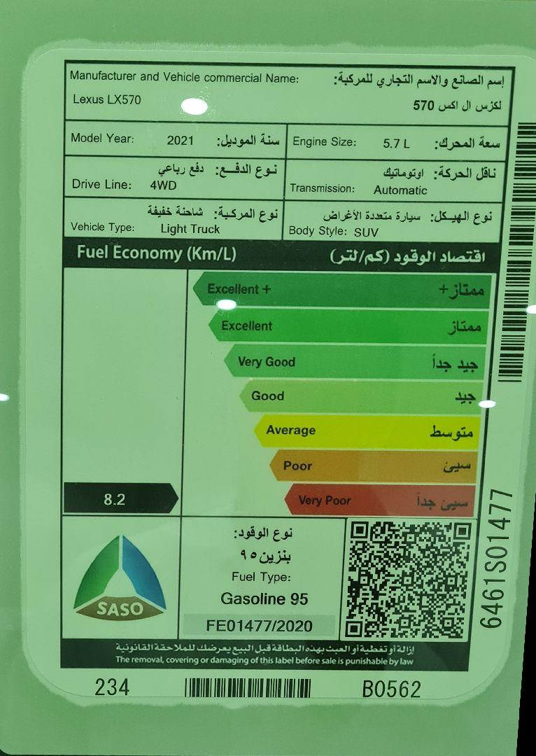 لكزس LX 570 Black Ed. فل  2021 دبل سعودي جديد للبيع في الرياض - السعودية - صورة كبيرة - 2
