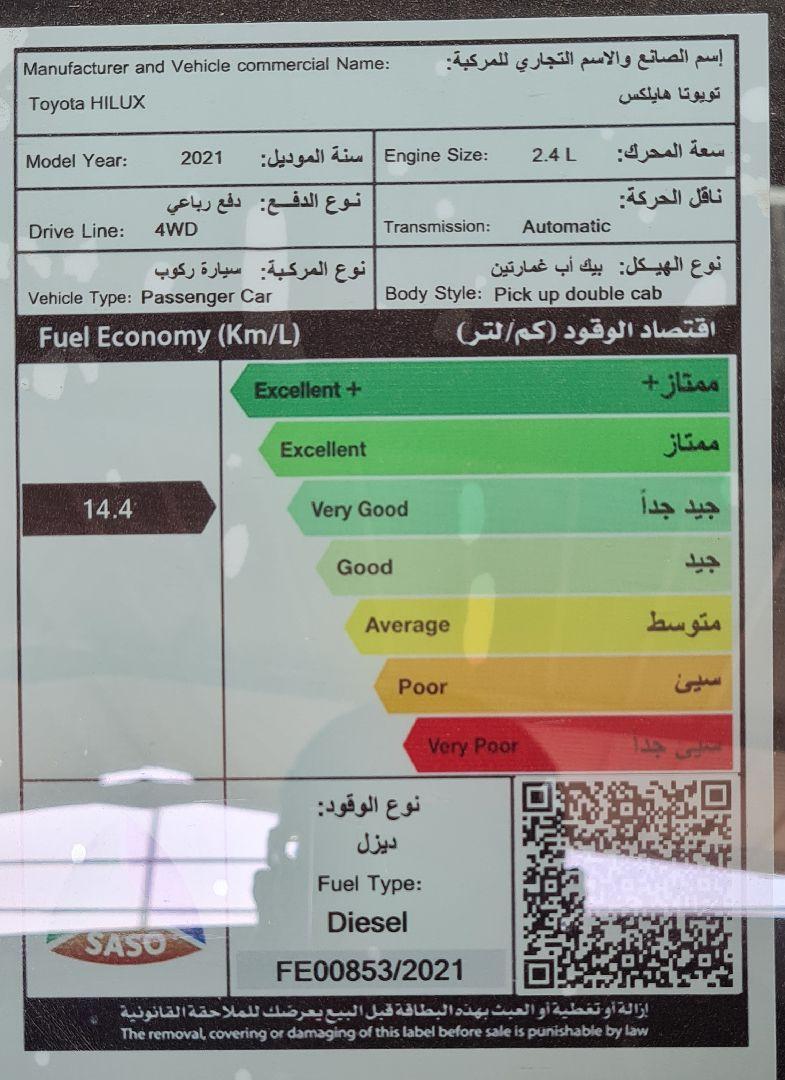 تويوتا هايلكس 2021 للبيع للبيع في الرياض - السعودية - صورة كبيرة - 2