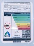 تويوتا يارس 2020 جنوط  Y PLUS  سعودي جديد  للبيع في الرياض - السعودية - صورة صغيرة - 5