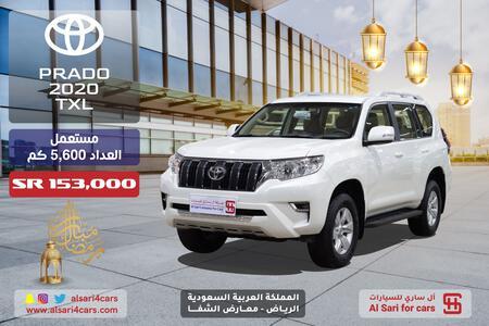 تويوتا برادو TXL1  سعودي 2020 نص فل