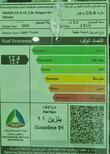 مازدا CX9 فل 2020 دبل خليجي جديد للبيع في الرياض - السعودية - صورة صغيرة - 2