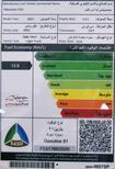 ميتسوبيشي ASX فل دبل 2021 سعودي للبيع في الرياض - السعودية - صورة صغيرة - 9