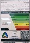 ميتسوبيشي باجيرو2022 فتحة 3.5 فل كامل سعودي  للبيع في الرياض - السعودية - صورة صغيرة - 10