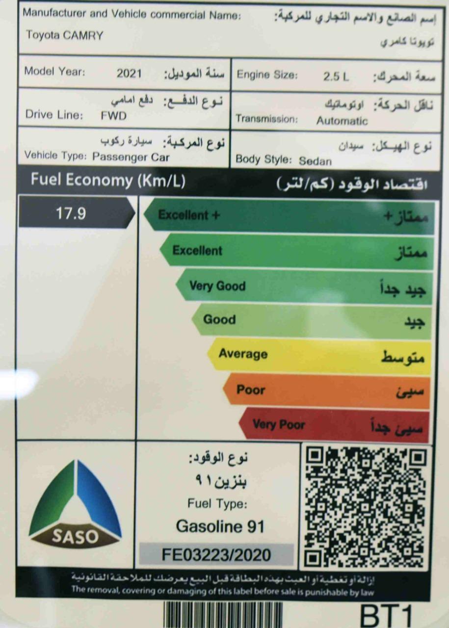 تويوتا كامري 2021 SE  (سلندر 4 ) سعودي جديد للبيع في الرياض - السعودية - صورة كبيرة - 6