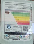 تويوتا هايلكس GLX.S 2021 فل بريمي للبيع في الرياض - السعودية - صورة صغيرة - 7