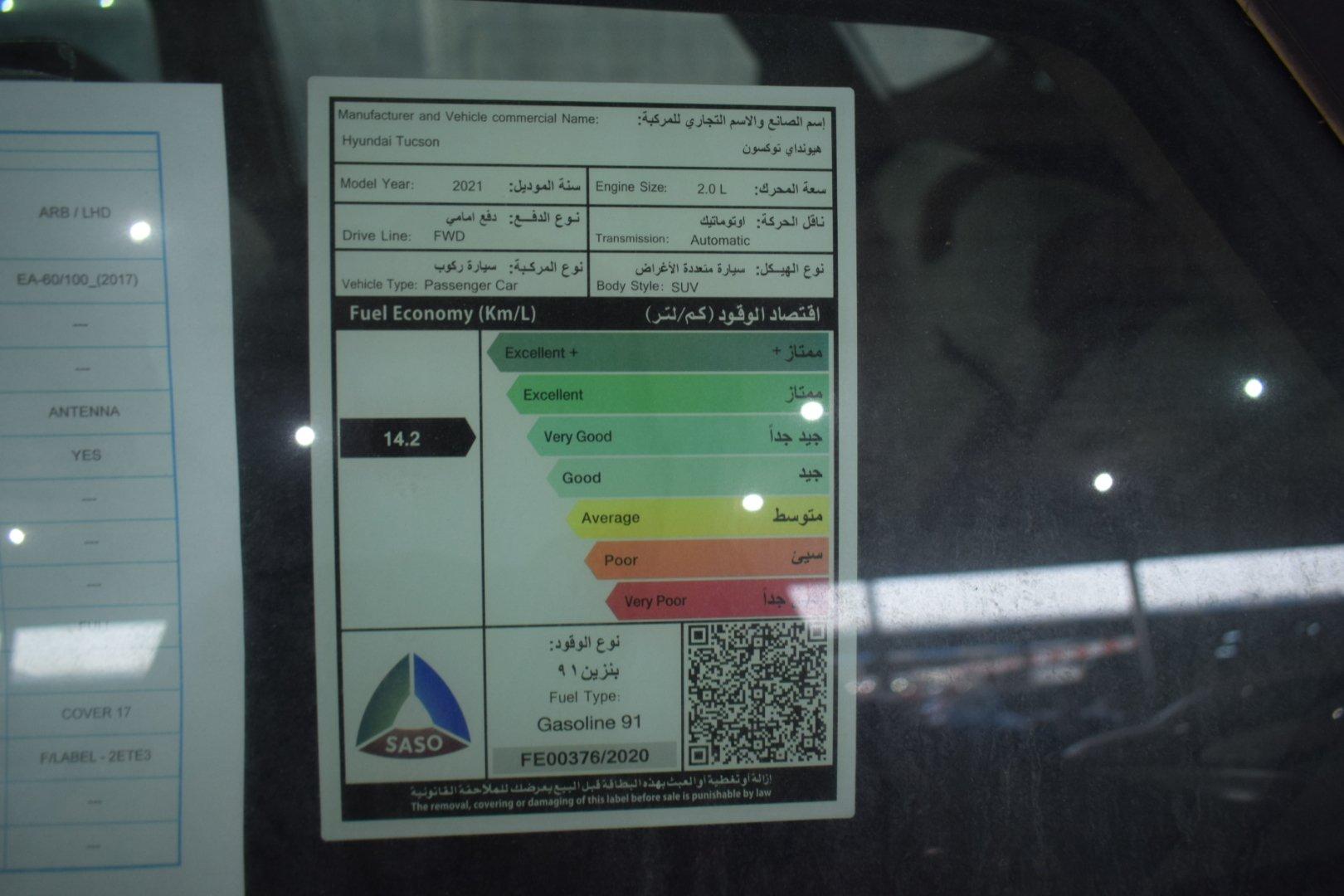 هونداي توسان Smart 2021 ستاندر سعودي للبيع في جدة - السعودية - صورة كبيرة - 7