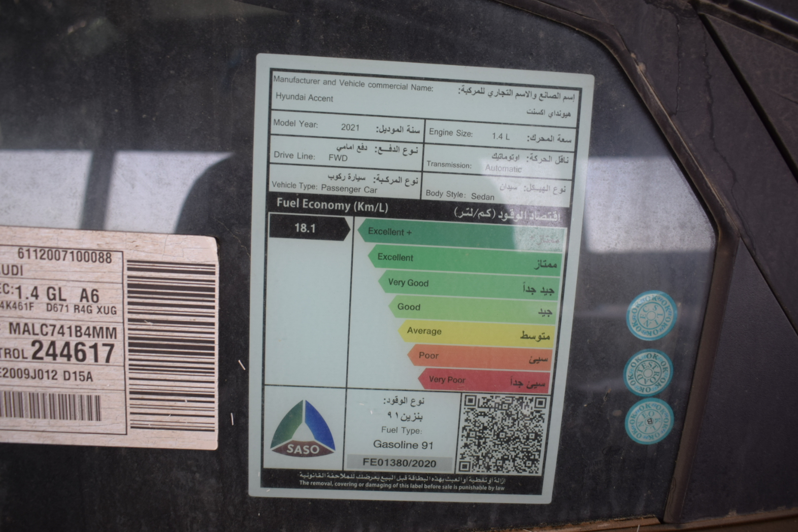 هونداي اكسنت Smart 2021 ستاندر سعودي للبيع في جدة - السعودية - صورة كبيرة - 3