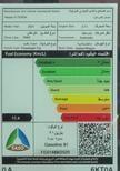نيسان اكستيرا 2021 ستاندر سعودي جديد للبيع في الرياض - السعودية - صورة صغيرة - 6