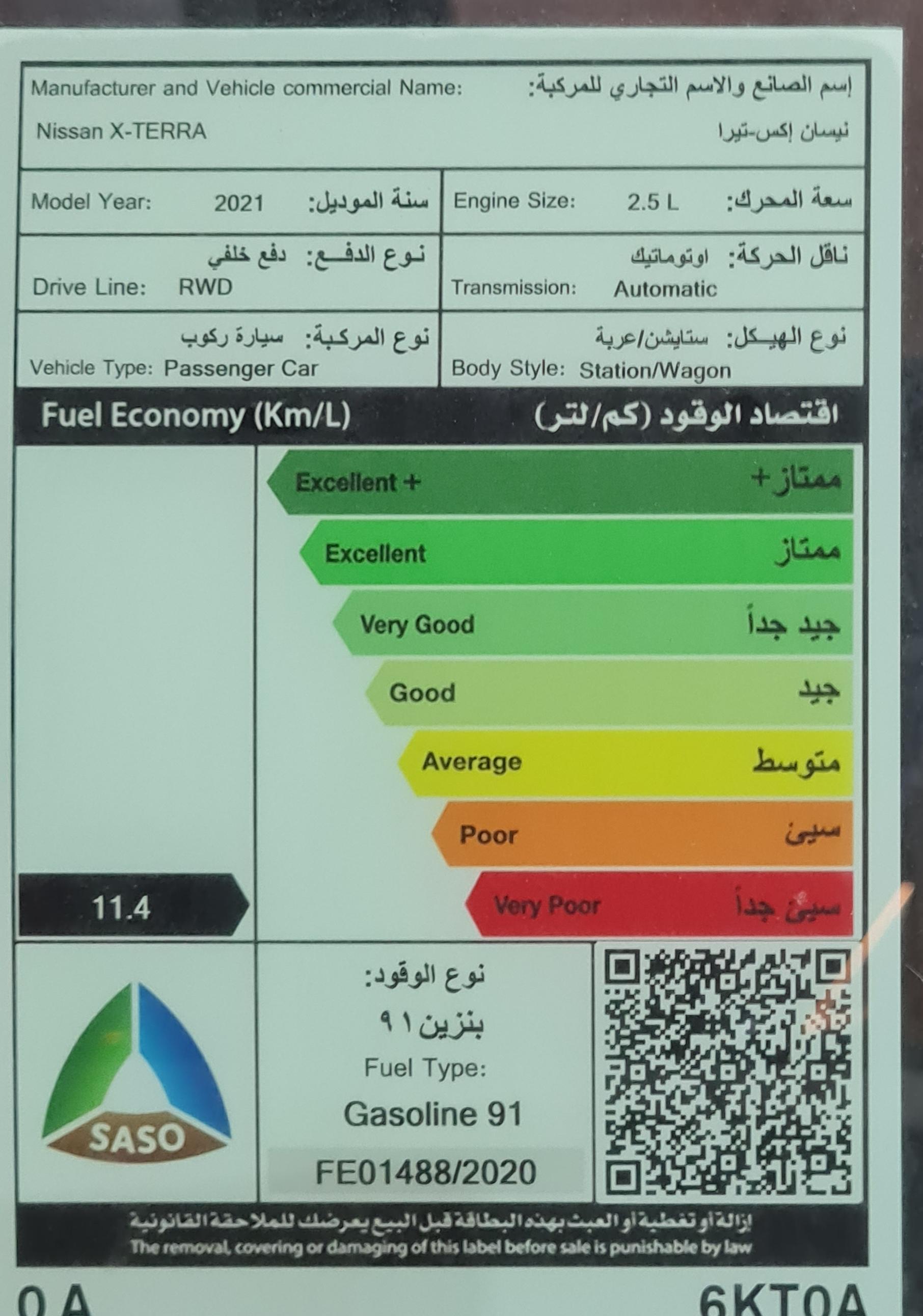 نيسان اكستيرا 2021 ستاندر سعودي جديد للبيع في الرياض - السعودية - صورة كبيرة - 6