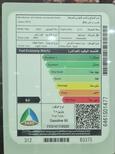 لكزس LX 570-S Sport فل 2021 دبل سعودي جديد للبيع في الرياض - السعودية - صورة صغيرة - 7