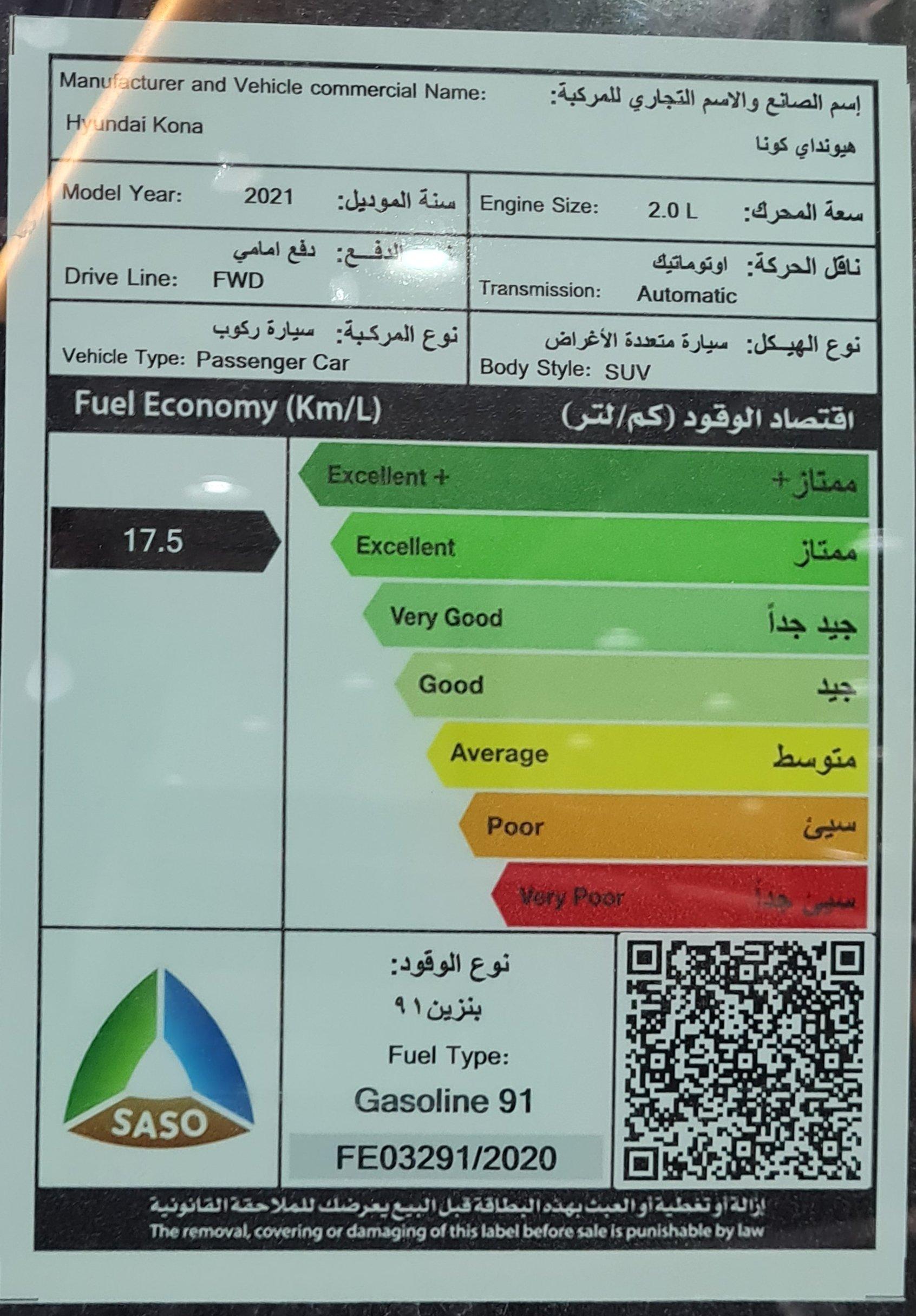 هونداي كونا كمفورت 2021 نص فل سعودي جديد للبيع في الرياض - السعودية - صورة كبيرة - 6