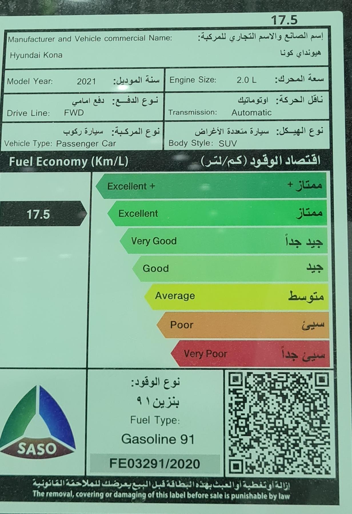 هونداي كونا كمفورت 2021 نص فل سعودي جديد للبيع في الرياض - السعودية - صورة كبيرة - 5