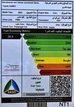 تويوتا كامري 2021 لومير  فل هايبرد سعودي  للبيع في الرياض - السعودية - صورة صغيرة - 6