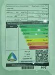 مباع - تويوتا يارس Y FLT 2021 ستاندر سعودي للبيع في الرياض - السعودية - صورة صغيرة - 5