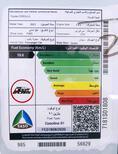 تويوتا كورولا 2021 ستاندر  XLi سعودي جديد للبيع في الرياض - السعودية - صورة صغيرة - 7