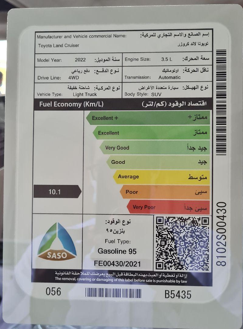مباع - تويوتا لاندكروزر VX فل 2022 دبل  سعودي جديد للبيع في الرياض - السعودية - صورة كبيرة - 4