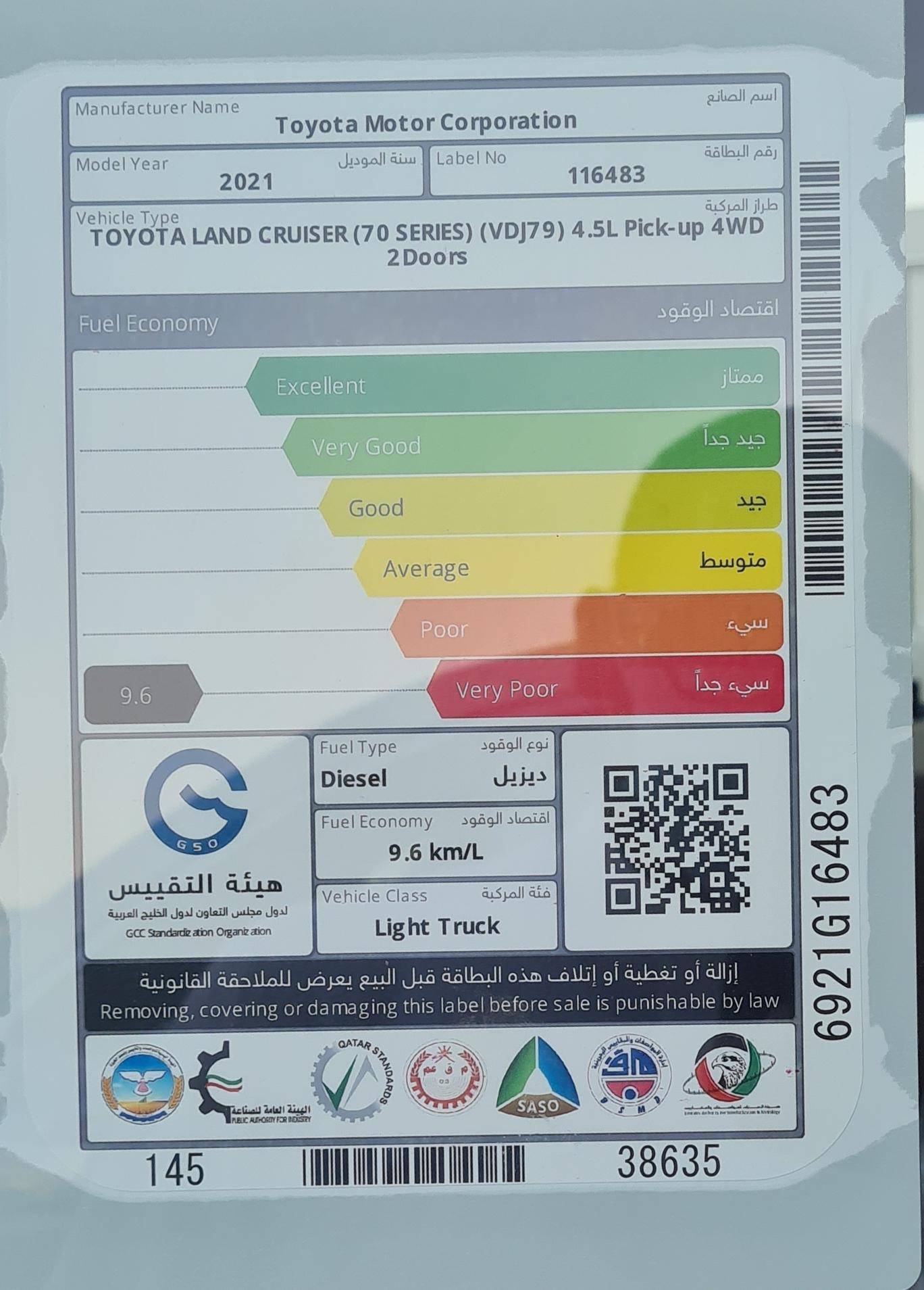 مباع - تويوتا شاص LX 2021 ستاندر بريمي للبيع في الرياض - السعودية - صورة كبيرة - 5