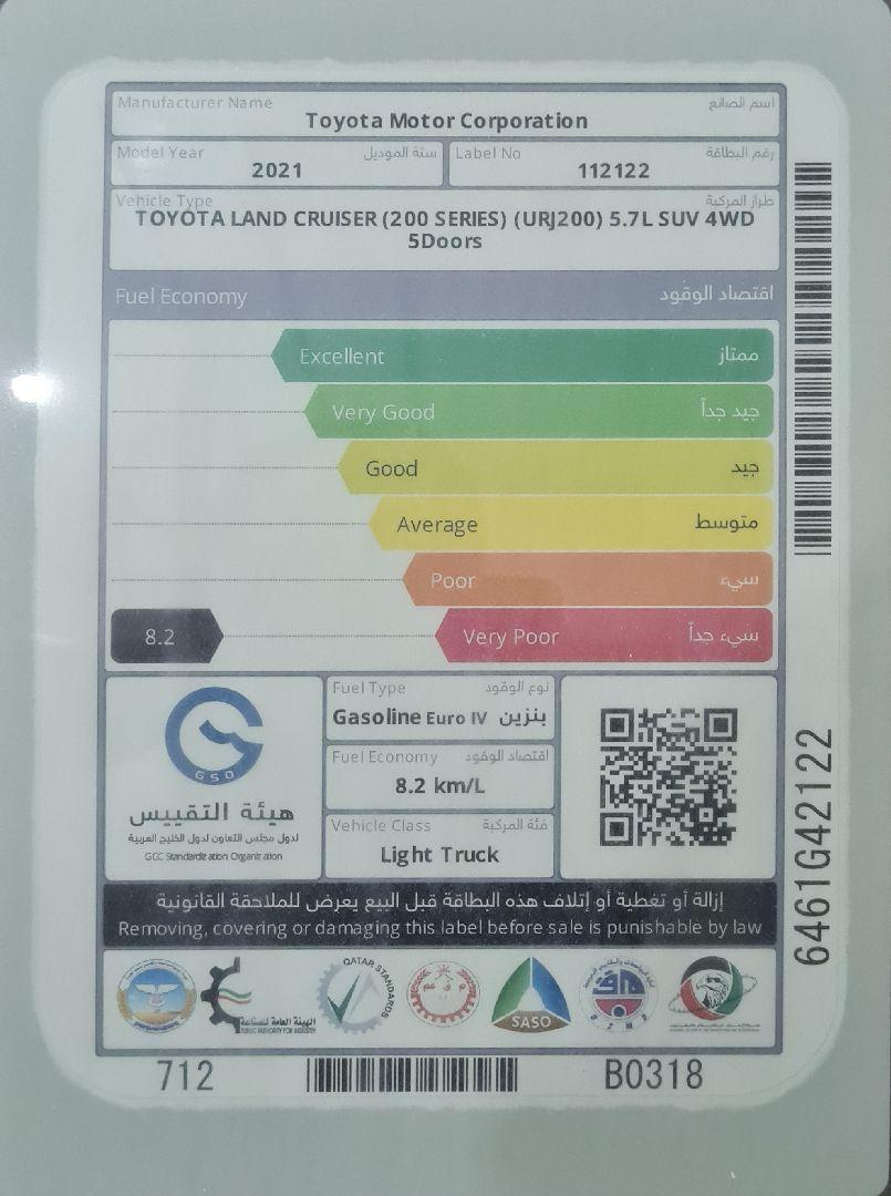 مباع - تويوتا لاندكروزر 2021 للبيع للبيع في الرياض - السعودية - صورة كبيرة - 6