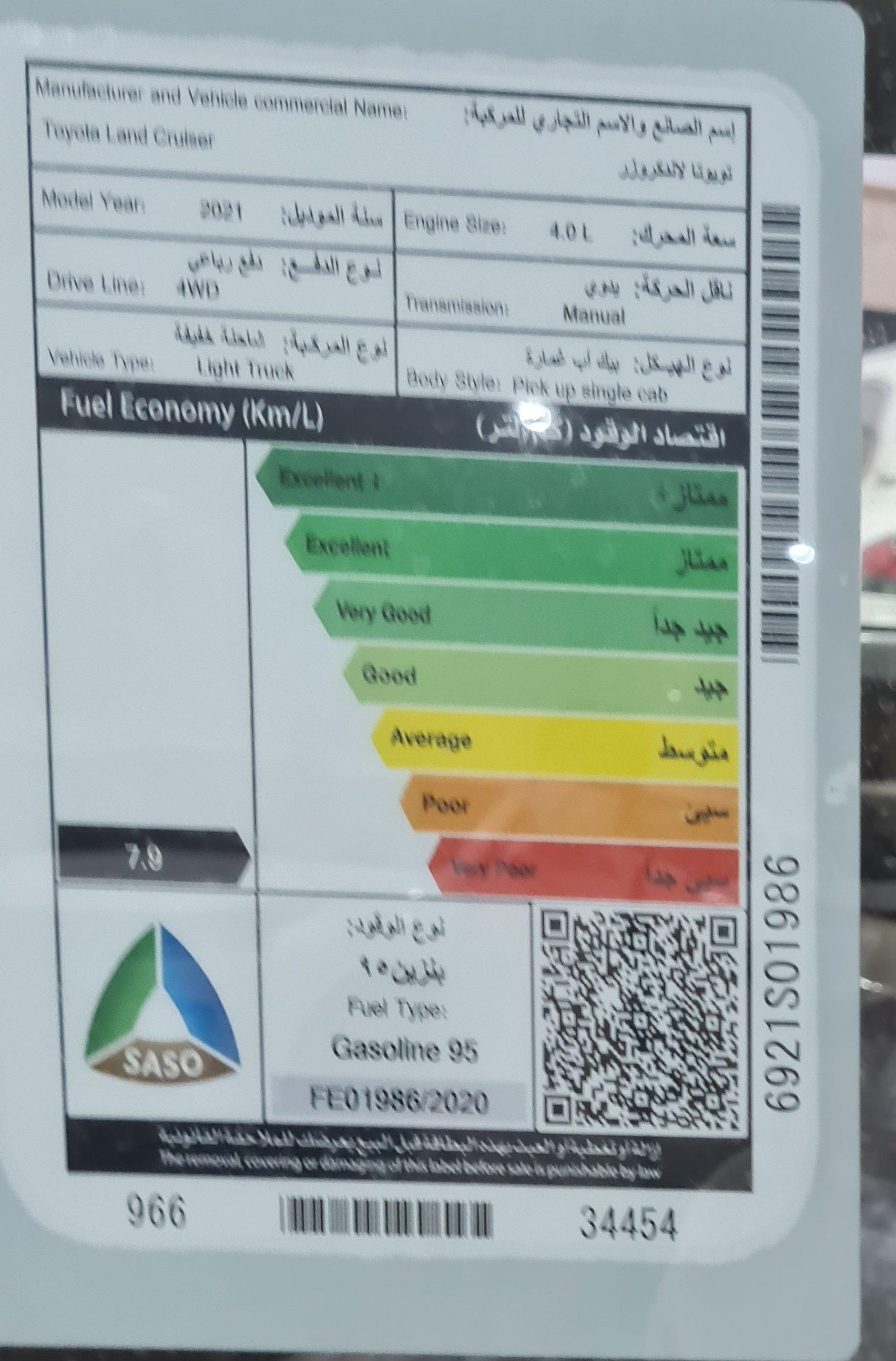 مباع - تويوتا شاص 2021 نص فل LX دبل غمارة سعودي جديد للبيع في الرياض - السعودية - صورة كبيرة - 9