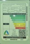 تويوتا برادو TX ستاندر 2021 دبل سعودي جديد للبيع في الرياض - السعودية - صورة صغيرة - 5