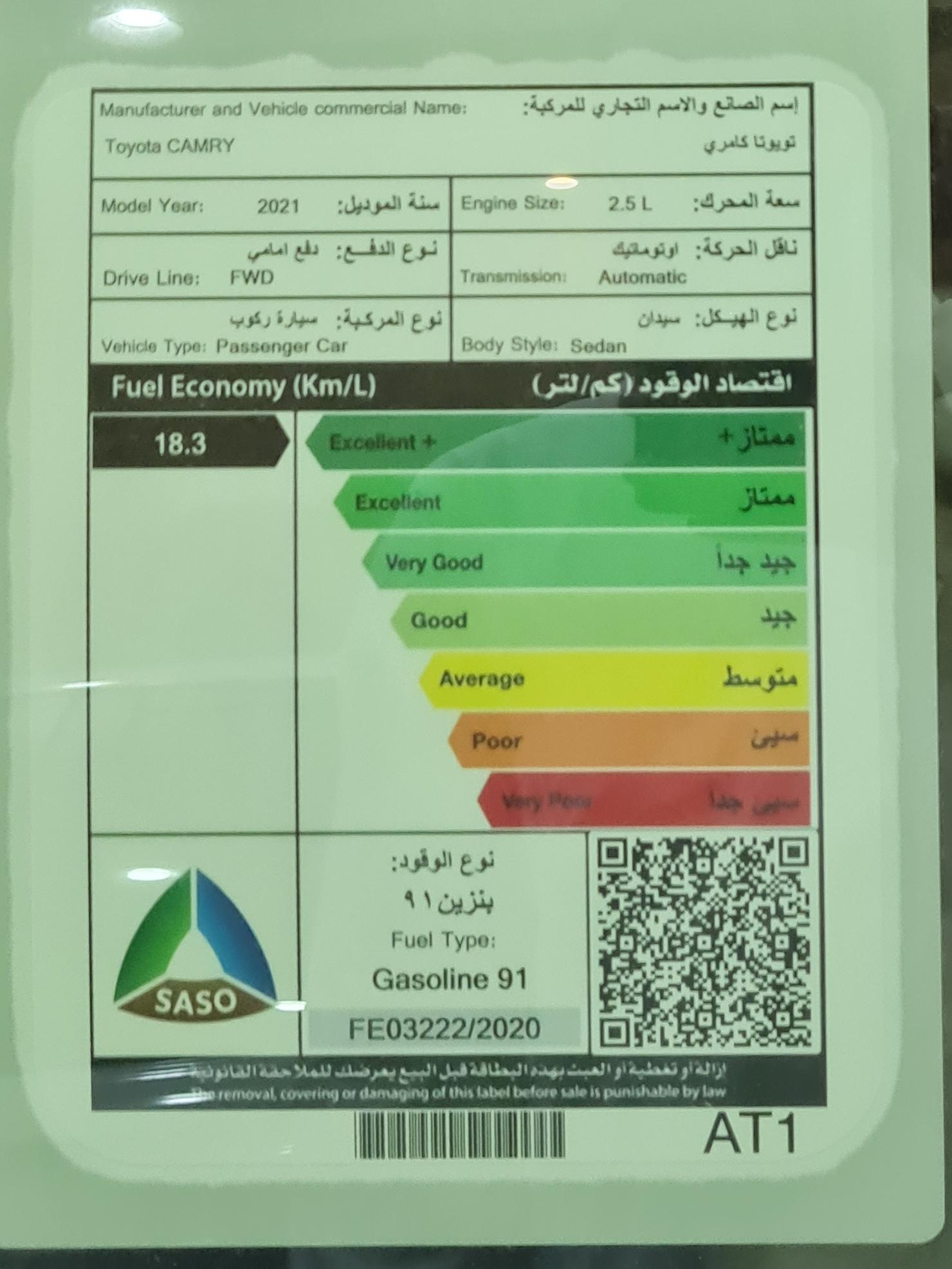 تويوتا كامري LE ستاندر 2021 سعودي جديد للبيع في الرياض - السعودية - صورة كبيرة - 5
