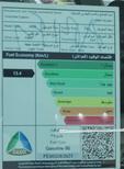 مباع - شفروليه كابتيفا LS ستاندر  2022 سعودي جديد للبيع في الرياض - السعودية - صورة صغيرة - 7