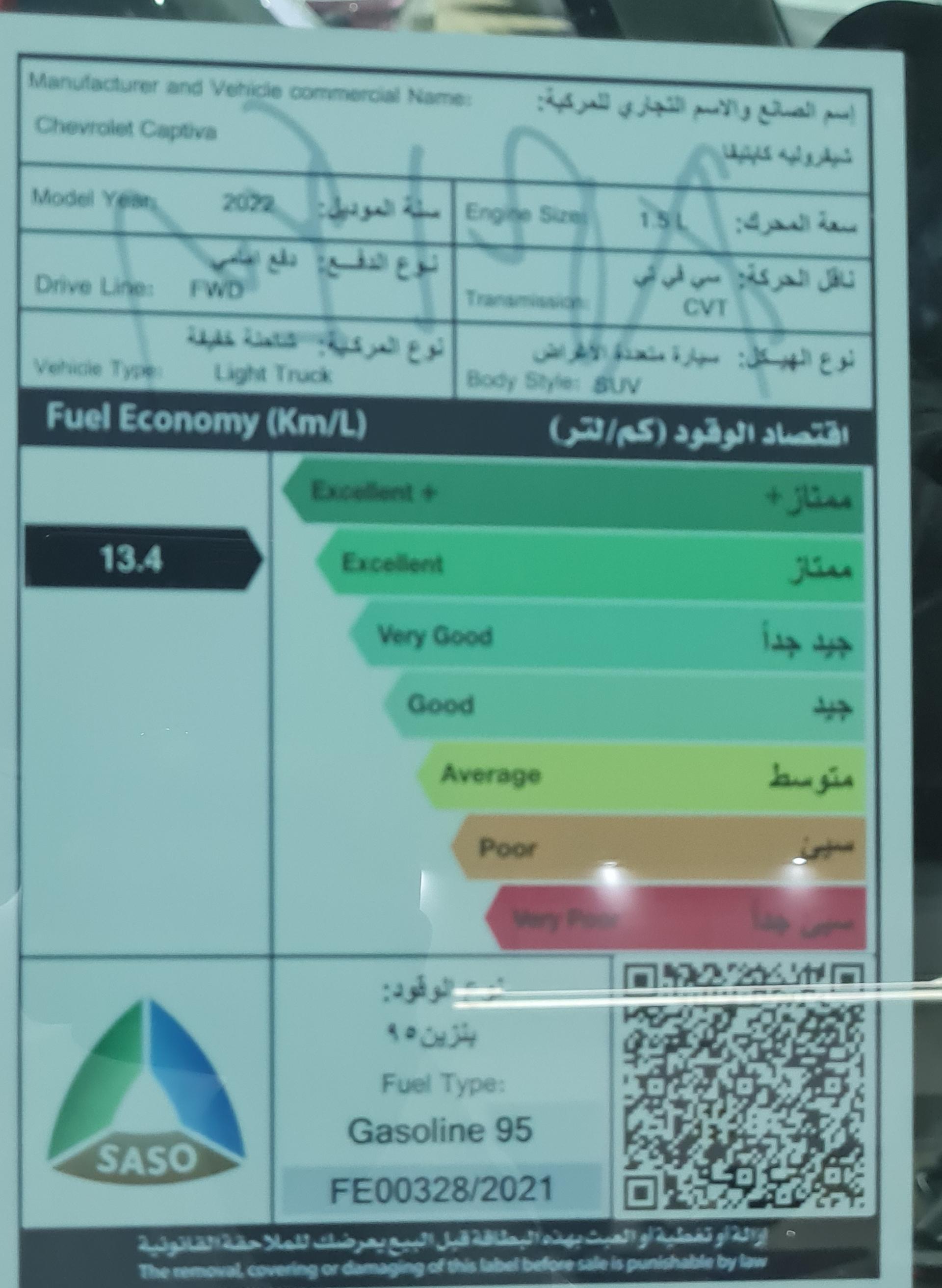 مباع - شفروليه كابتيفا LS ستاندر  2022 سعودي جديد للبيع في الرياض - السعودية - صورة كبيرة - 7