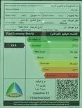 رينو دوكر VAN بضاعة 2021 ستاندر سعودي جديد للبيع في الرياض - السعودية - صورة صغيرة - 6