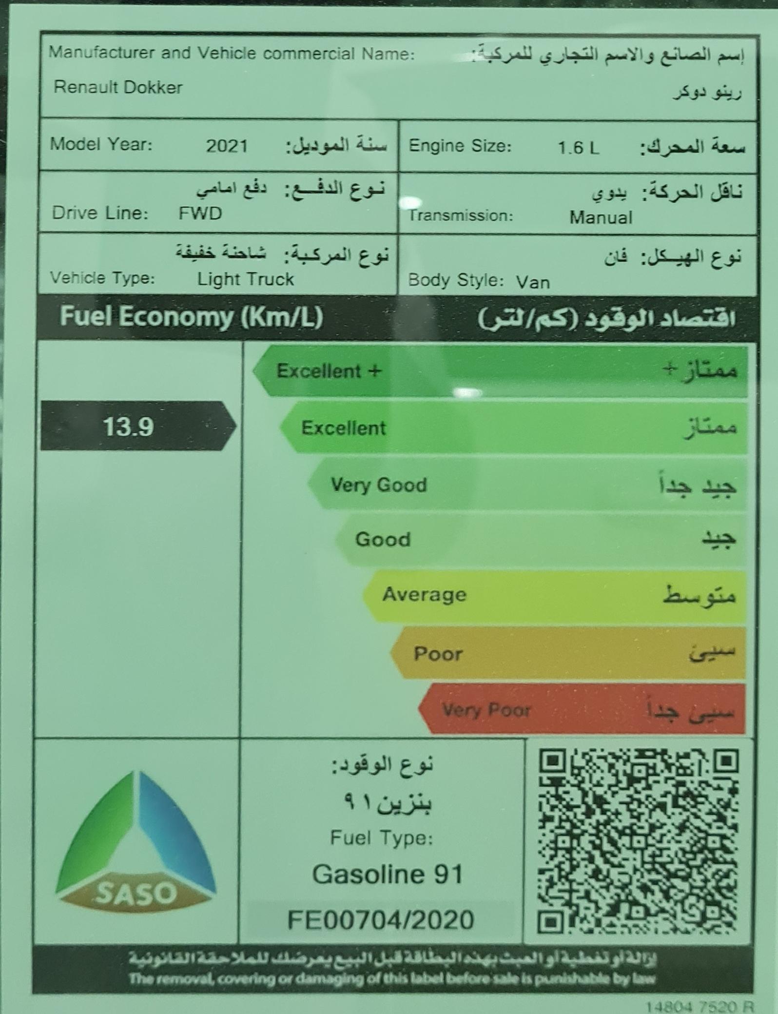 رينو دوكر VAN بضاعة 2021 ستاندر سعودي جديد للبيع في الرياض - السعودية - صورة كبيرة - 6