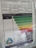 مباع - تويوتا يارس Y Plus فل  2021 سعودي جديد للبيع في الدمام - السعودية - صورة صغيرة - 2