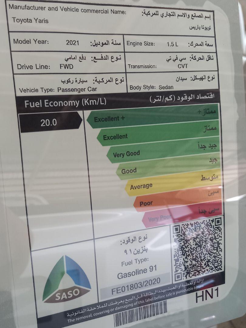 مباع - تويوتا يارس Y Plus فل  2021 سعودي جديد للبيع في الدمام - السعودية - صورة كبيرة - 2