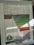 تويوتا كامري LE جنوط  2021 سعودي جديد للبيع في الدمام - السعودية - صورة صغيرة - 2