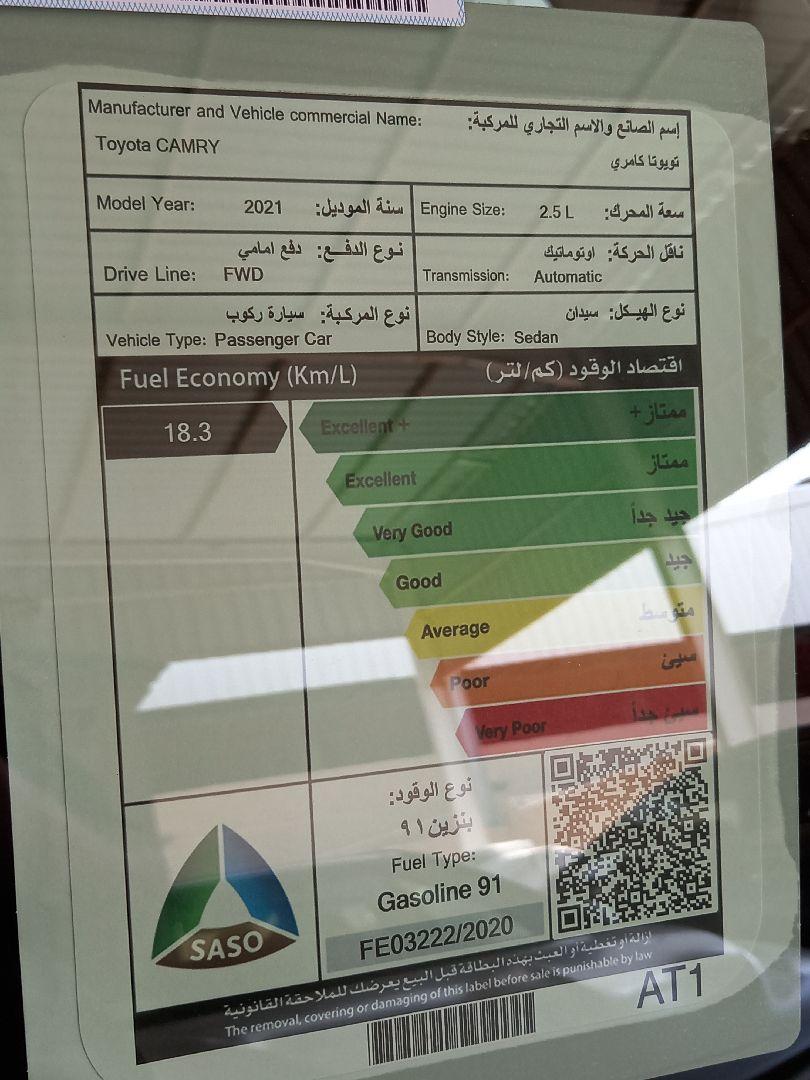 تويوتا كامري LE جنوط  2021 سعودي جديد للبيع في الدمام - السعودية - صورة كبيرة - 2