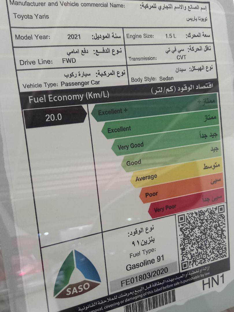 مباع - تويوتا يارس Y ستاندر 2021 سعودي جديد للبيع في الدمام - السعودية - صورة كبيرة - 2
